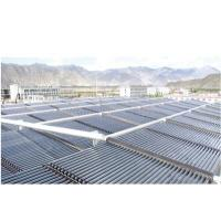 CENTRAL HOT WATER SUPPLY SYSTEM(all-glass vacuum tube solar water heating system) Manufactures
