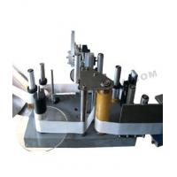 Buy cheap Labeling machine from wholesalers