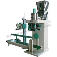 Buy cheap Powders filling machine from wholesalers