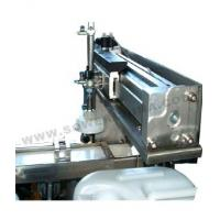 Buy cheap Automated asepsis filling line from wholesalers