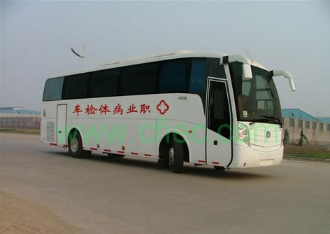 Quality Clinic trairers & buses Details>>  Medical Bus for sale