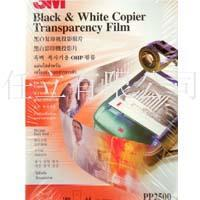 China 3M Series 3M Transparency Film For Copicrs PP2500 on sale
