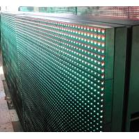 LED Cross Display Product No:NL-O16-2R1G Manufactures