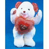 Buy cheap Bear with heart from wholesalers
