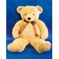 Buy cheap Bear from wholesalers