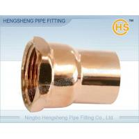 Adapter Fittings【ASME B1.20.1】 Female Adapter C F Manufactures