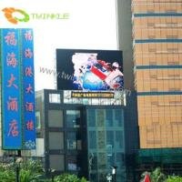 PH31.25 Real Pixel Outdoor Display System Manufactures