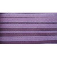 Buy cheap purple printed fabric from wholesalers