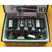 H7 HID XENON KIT WITH SLIM Manufactures