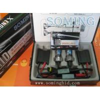 HID kit SME-041 Manufactures