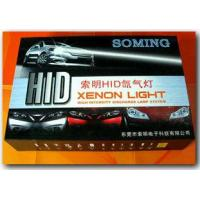 HID kit Manufactures