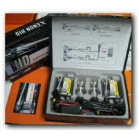 Soming HID Xenon Kit: H4 Manufactures