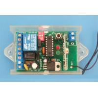 Hopping Code Remote Control Switch & Lock(Model:WS-310) Manufactures