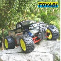 China 1/5 2WD HK-HV5203: Gas Powered RC Car on sale