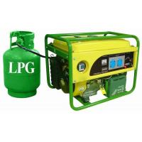 Diesel Engine LPG6500CX(E) Manufactures