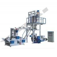 YT/H Series HD/LDPE Film Blowing Machine Manufactures