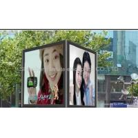 LED Panel Outdoor fullcolor Ph10 SMD led display Manufactures