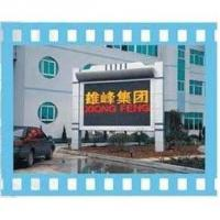 Outdoor Bicolor LED Display Manufactures