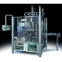 Fully automatical cup filling and closing machine Manufactures