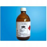 Buy cheap Anhydrous Alcohol from wholesalers
