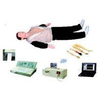 Buy cheap AUTOMATIC COMPUTER CPR MANIKIN from wholesalers