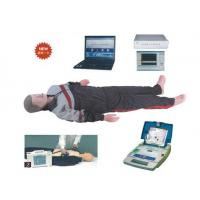 Buy cheap CPR /AED training manikin from wholesalers