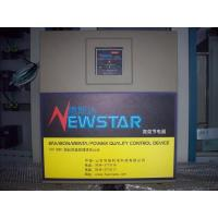 Hot Products Newstar power saving and protective equipment Manufactures