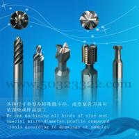 T type step end mill Manufactures