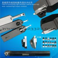 China CNC lathe tool holder on sale