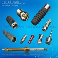 Abutments screw,Dental Implants caused Manufactures