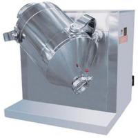 SYH Series Three Dimensions Mixer Manufactures