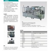 HBFZX / Automatic Packaging Line of Soft Packages Manufactures