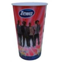3D LENTICULAR GIFTWARE & STATIONERY Manufactures