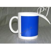 part color changing mug Model No:PJ-1808 Manufactures
