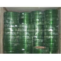 PET strapping band Manufactures