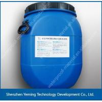 China PMC Polymer-Cement Waterproof Coating on sale