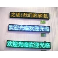 P7.62 Monochrome single color led message display Manufactures