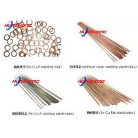 China Common Used Brazing Filler Metal with Phosphorus (without silver or with lower silver) on sale