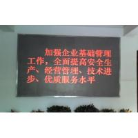 Interior color Product Name:3.75 indoor monochrome display Manufactures