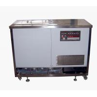 Buy cheap Machinery parts from wholesalers