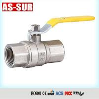 Gas Valve AS-GS001 Manufactures