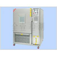 Standard temperature and huity testing machine Manufactures