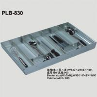 -Tray Baskets Model: PLB-830 Manufactures