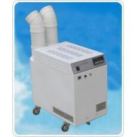 """Humidification Machine"""" Manufactures"""