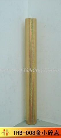 Quality THB008 holographic golden foil with design(small dot) for sale