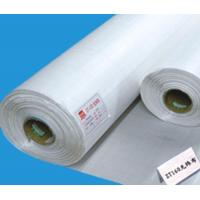 CONTINUOUS UNIDIRECTIONAL FABRIC ROLL SERIES Manufactures