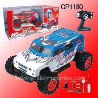 R/C TOY GP1180 Manufactures