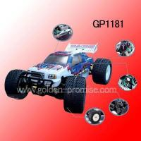 R/C TOY GP1181 Manufactures