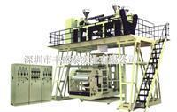 Multi-layer PE film co-extrusion machine Manufactures