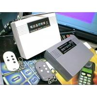 RF KEYLESS REMOTE CONTROL SYSTEM JL-520-612 REMOTE CONTROLLER Manufactures